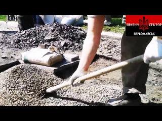 25 Квітня Ремонтуємо дорогу Одесська (Коледж)