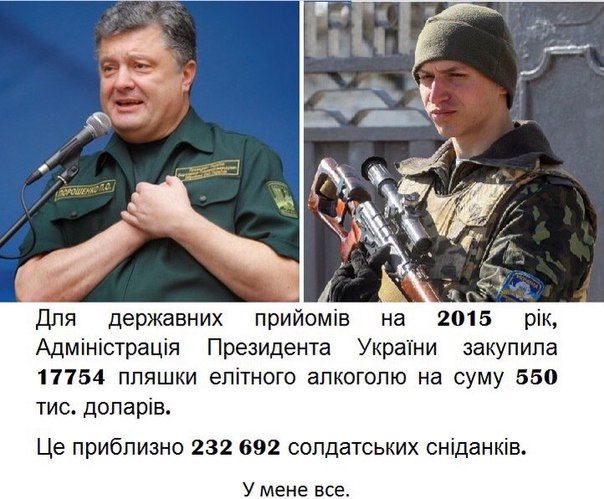 Генпрокуратура обнародовала фотографии задержания Ефремова - Цензор.НЕТ 3967