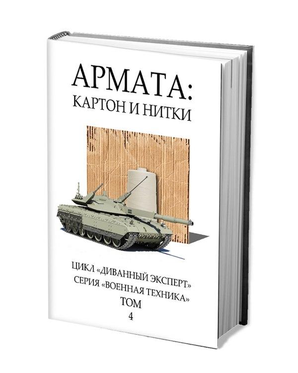 Даже пособие по сборке есть))))))Так что сто пудов фанерные))))