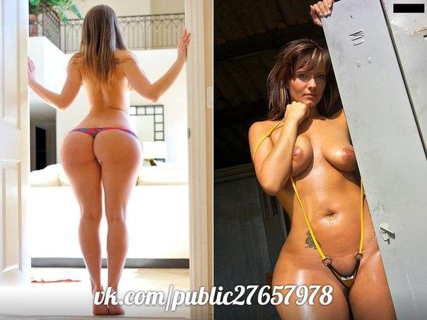 Фото голые широкие бедра тонкие талии женщин