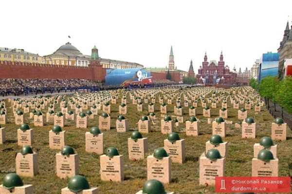 США призвали Украину к скорейшему формированию коалиции в новой Раде - Цензор.НЕТ 8208