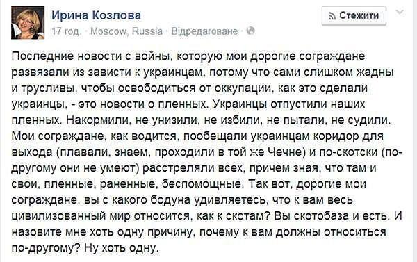 Активисты призывают мир признать «ДНР» и «ЛНР» террористическими организациями и преследовать их спонсоров - Цензор.НЕТ 6515