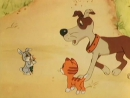 Дора-Дора-помидора (Союзмультфильм, 2001 г.) ♥ Добрые советские мультфильмы ♥
