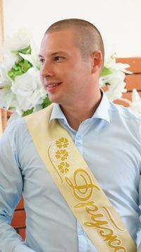 Иван Волик