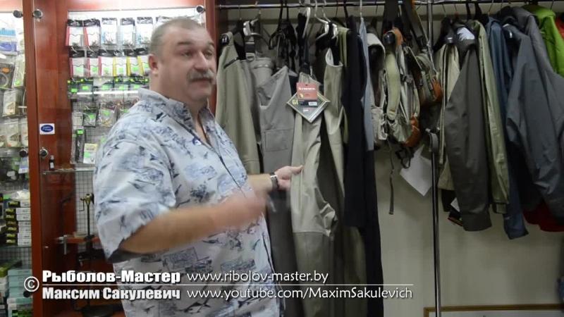 О надобности вейдерсов,термо белья и ботинок для рыбной ловли взаброд (Максим Сакулевич)...