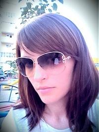 Людмила Тоболкина-Ковалишина