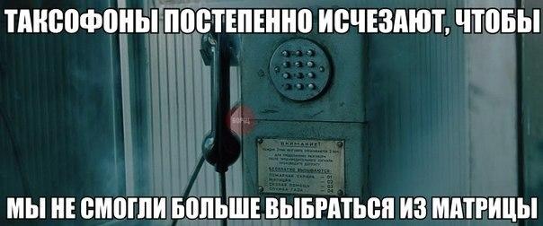 Умный юмор (смеемся, но со слезами на глазах) 2bCCh7_23z4