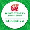 Buket-Express — доставка цветов Киев Украина Мир