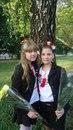 Екатерина Хрустицкая фото #32