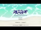 """『蒼き鋼のアルペジオ -アルス・ノヴァ−』""""Blue Field""""キャラクターSongs Vol.2クロスフェード"""