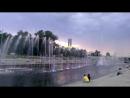 Поющие фонтаны на плотинке. Екатеринбург.