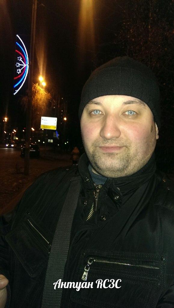 RC3C 2014 Троицк Москва