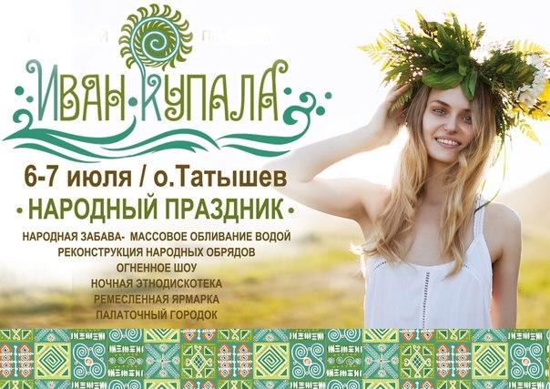 юля досуг: