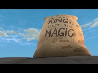 Да здравствует король Джулиан - Сезон 1 Эпизод 10 - Ещё чашечку (All Hail King Julien - S01E10 - One More Cup) (SUB)