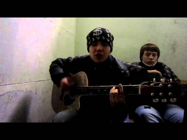 Суперская песня а голос у парня красивый и поёт он круто О