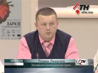 11.12.14 -  4 мобилизация на Украине? Кого будут призывать и в чем недостатки предыдущих 3-х волн
