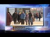 Про Новости 05.02.2015 11:00