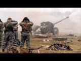 Казаки атаковали колонну украинских танков из 152 мм гаубица Мста-Б Лутугино