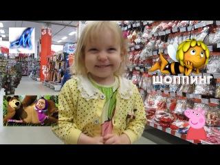VLOG шоппинг выбираем детские игрушки Манюша в детской комнате на батуте children's room buying toys