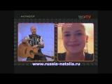 Карина Корнеева в прямом эфире Европа плюс TV 14.11.2014