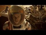 «Марсианин» (2015): Русский ТВ-ролик