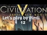 Civilization V. Персия. часть 12 [ Проблемы будущего ]