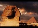 Древний Египет. История, культура. Древние цивилизации. Документальный фильм