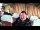 21.12.2014г. Россияне приветствуют ополченца Новороссии Виталия