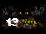 Quake 4(1080p, 30fps) прохождение на