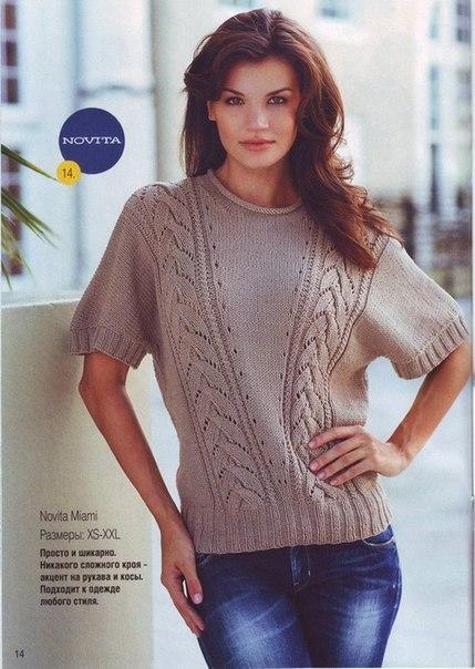 Пуловер спицами. (3 фото) - картинка