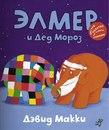 www.labirint.ru/books/460426/?p=7207