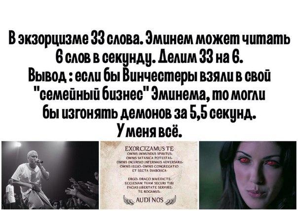 https://pp.vk.me/c624426/v624426139/43299/343VUpSxX9M.jpg