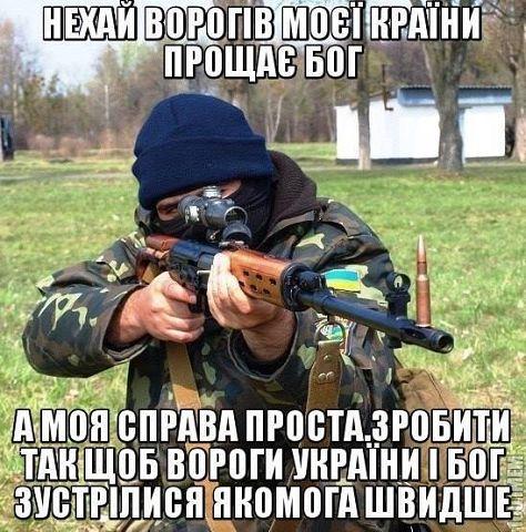 За день ранено четверо украинских бойцов, а самая сложная ситуация в районе Бахмутки, - пресс-центр АТО - Цензор.НЕТ 5293