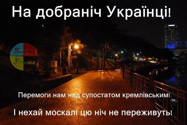 Иностранные специалисты помогут создать Мемориальный комплекс на Майдане в Киеве - Цензор.НЕТ 2742