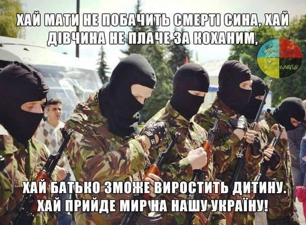 ОБСЕ просит поддерживать ее усилия по урегулированию ситуации на Донбассе - Цензор.НЕТ 7226