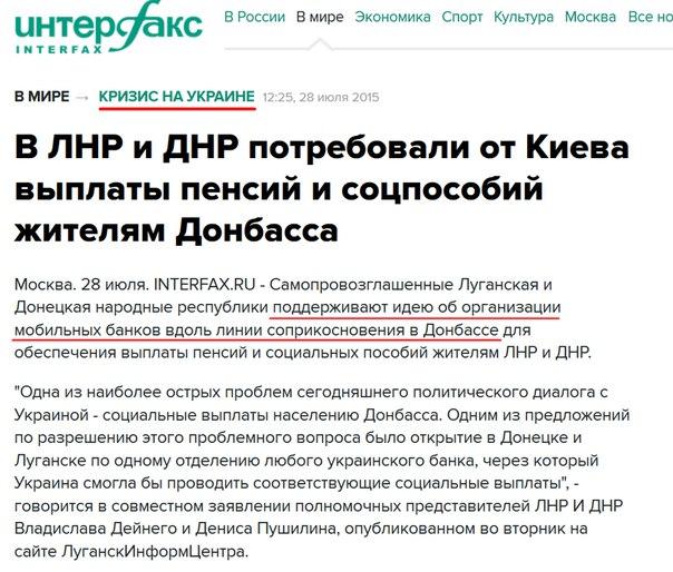 В ноябре Украина намерена привлечь $1 миллиард под гарантии США, - Яресько - Цензор.НЕТ 905