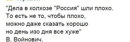 В 2014 году Центробанк РФ потратил для спасения рубля $76,13 млрд и 5,41 млрд евро - Цензор.НЕТ 2214