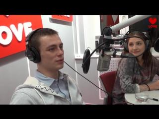 Актёры сериала  Молодёжка  на СТС в эфире Love radio