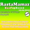 RastaMamaz [рэгги и не только]