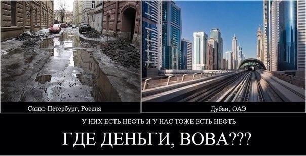 """Россия хочет отправлять """"гуманитарные конвои"""" в Сирию через воздушное пространство Греции, - Rzeczpospolita - Цензор.НЕТ 4597"""