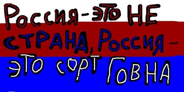 """Суд отменил арест и отпустил под залог 60 тыс. гривен лидера одесского """"Правого сектора"""" Стерненко - Цензор.НЕТ 1799"""
