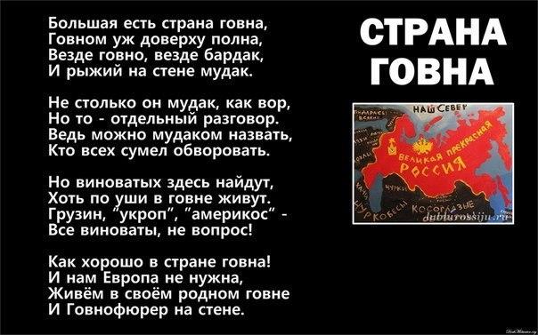 Россия должна обеспечить полное прекращение огня на Донбассе, - глава МИД Дании - Цензор.НЕТ 572