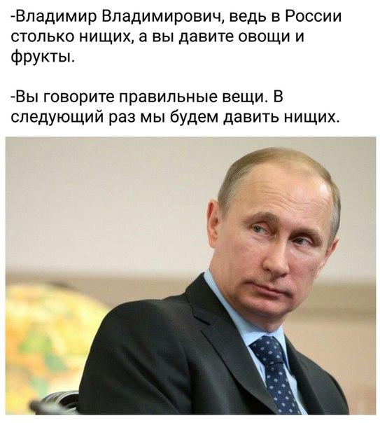 Украина планирует соглашение с РФ по газу только  до конца зимы, - Демчишин - Цензор.НЕТ 2535
