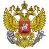 Минэкономразвития России