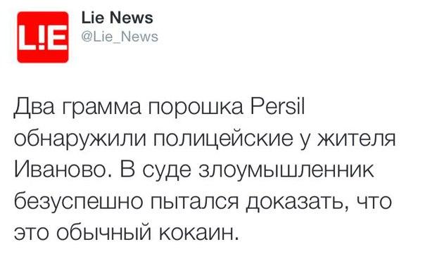 Украина планирует соглашение с РФ по газу только  до конца зимы, - Демчишин - Цензор.НЕТ 4339