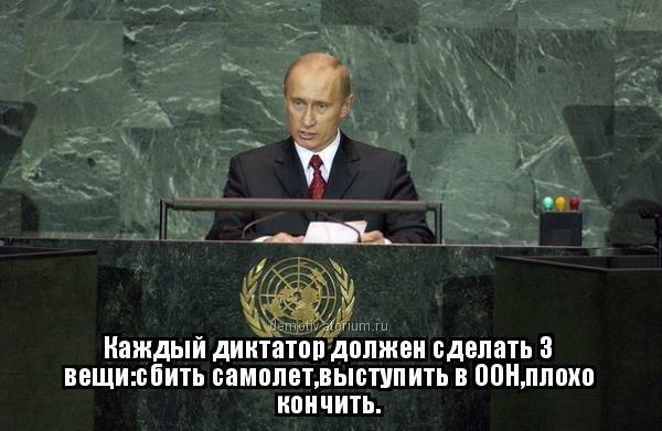 """""""Владимир Владимирович хочет, чтобы на Генассамблее ООН на него не кричали сильно, но мы готовимся отбить новые атаки"""", - украинские бойцы в Песках о затишье - Цензор.НЕТ 7947"""