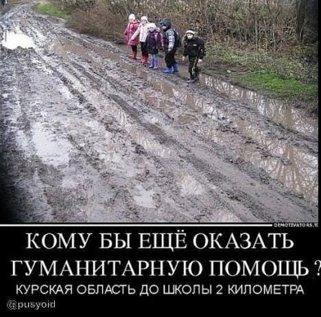 """Суд отменил арест и отпустил под залог 60 тыс. гривен лидера одесского """"Правого сектора"""" Стерненко - Цензор.НЕТ 3490"""