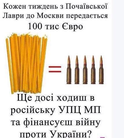 Найем: 26 сентября начнется создание новой полиции Донбасса - Цензор.НЕТ 8806