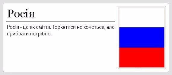 Евросоюз продлил санкции против российских агрессоров и донецких сепаратистов, - СМИ - Цензор.НЕТ 7608