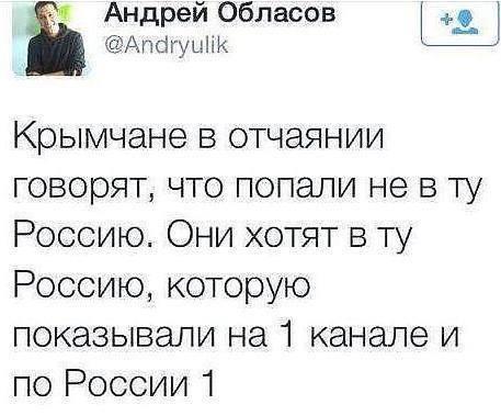 Центр оккупированного РФ Севастополя полностью обесточен - Цензор.НЕТ 866